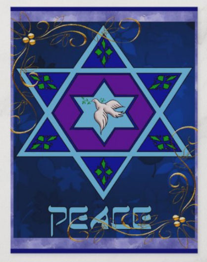 Dove of Peace inside star and the word Peace is a lovely gift and wish for the coming year. In blue, greens, purple.